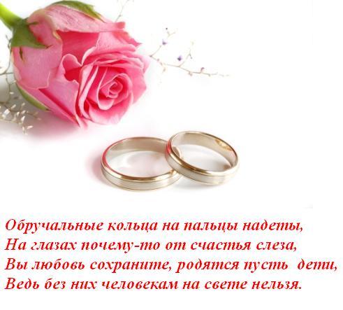 знакомство с парнями 13 15 летроссия новгород